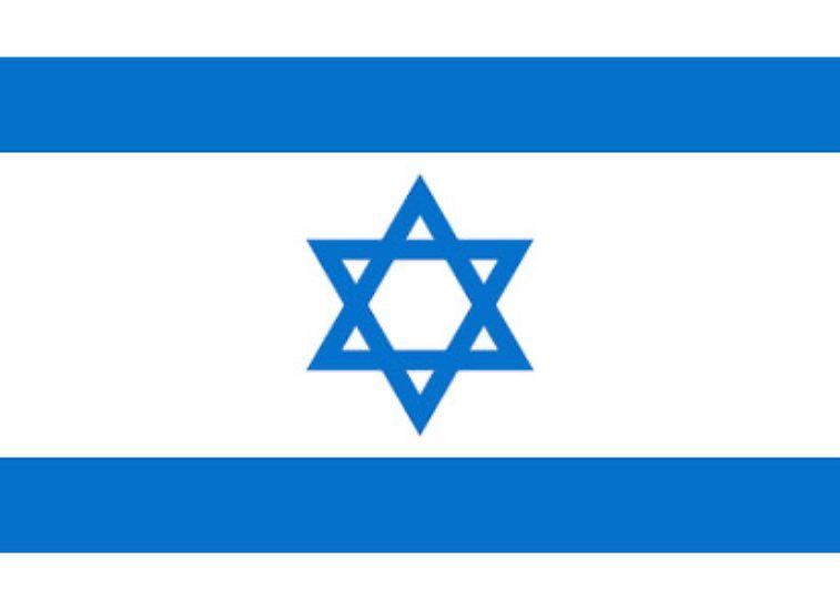 Der Staat Israel wurde am 14. Mai 1948 gegründet.