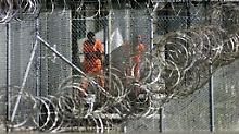 Gefangene in Guantanamo (Archivbild).