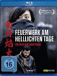 """""""Feuerwerk am helllichten Tage"""", 106 Minuten, als DVD und Blu-Ray bei Weltkino erschienen."""