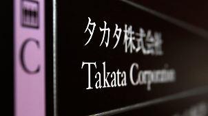 Themen: Takata