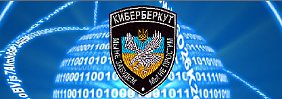 Cyberangriff aus der Ukraine: Hacker legen Merkels Webseite lahm