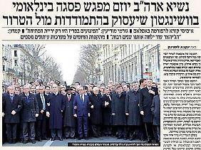 """So zeigte die ultraorthodoxe Zeitung """"Hamevaser"""" den Aufmarsch der Politiker."""