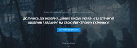 Die Website der ukrainischen Internetarmee