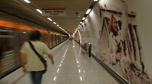 Athener Metro.