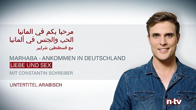 Arabisch mit arabischen Untertiteln: الحب والجنس في ألمانيا