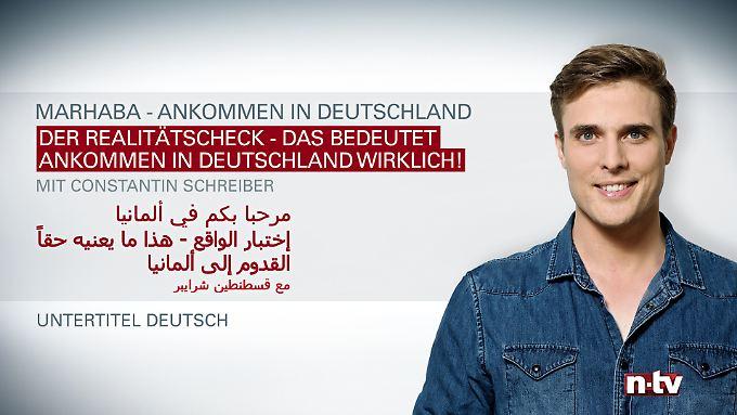 Arabisch mit deutschen Untertiteln: Was Ankommen in Deutschland wirklich bedeutet