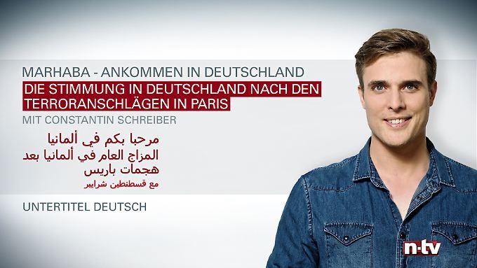 Arabisch mit deutschen Untertiteln: Marhaba, Teil 9: Auswirkung des Terrors in Paris
