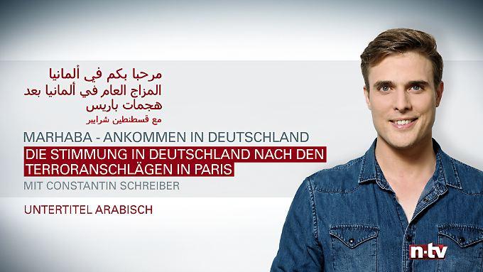 Arabisch mit arabischen Untertiteln: المزاج العام في ألمانيا بعد هجمات باريس