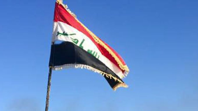 Das Selbstmordattentat ereignete sich in einem Stadion in einem Vorort der irakischen Hauptstadt Bagdad.