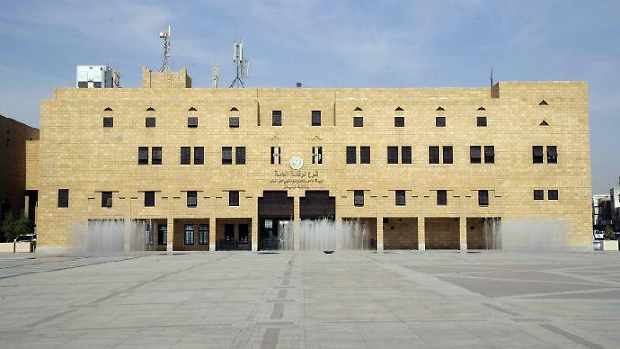Der Hinrichtungsplatz in Riad. Todesstrafen werden in Saudi-Arabien öffentlich vollstreckt - mit dem Schwert.