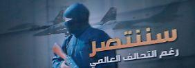 """""""Wir werden trotz der weltweiten Koalition siegen"""":  Ein Plakat des IS in Syrien."""