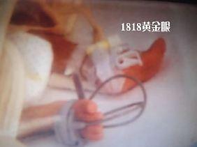 Auf Weibo wurden Bilder des geretteten Säuglings gezeigt.