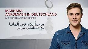 Arabisch mit deutschen Untertiteln: Marhaba, Teil 18: Ein syrischer Koch in einer deutschen Schulküche