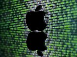 "Projekt ""Titan"": Beerdigt Apple das iCar?"