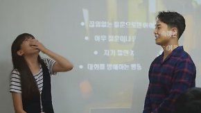 Spezialkurse an Südkoreas Unis: Studenten üben den Umgang mit dem anderen Geschlecht