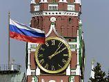 Oppositioneller in Lebensgefahr: Kreml-Kritiker wohl in Russland vergiftet