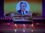 Militärparade in Pjöngjang: Nordkorea feiert Kim Il Sung