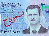 Zum ersten Mal: Baschar al-Assad ist auf Geldschein