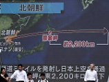 Im japanischen Fernsehen zeigt eine Grafik die Flugroute der Rakete an.