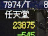 Der Börsen-Tag: Tokioter Börse nach Abe-Sieg weiter im Plus