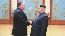 Mike Pompeo (links) reiste bereits in seiner Funktion als CIA-Chef nach Nordkorea und traf doch Kim Jong Un.