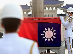 Taiwans Schutzschild gegen China