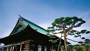 Traditionell und modern: Tokio - Stadt der Superlative und Gegensätze