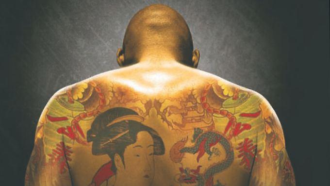 Tattoos: Eines der Markenzeichen der japanischen Yakuza.
