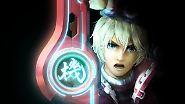 Tolles Rollenspiel für Wii-Abenteurer: Xenoblade Chronicles