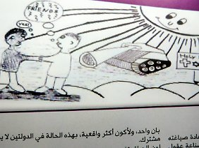 Die EVZ ist der festen Überzeugung, dass die Bilder nicht antisemitisch motiviert waren.