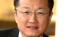 Jim Yong Kim hat gute Chancen auf den Posten.
