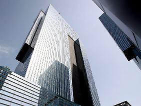 Fast zu groß für die Kamera: Die Samsung-Zentrale in Seoul.