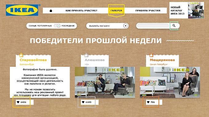 Statt dem Bild ist auf der russischen Ikea-Seite nur noch eine Mitteilung zu sehen.