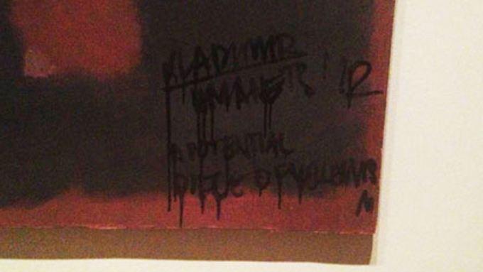 """Das Gemälde stammt aus der Rothko-Serie """"Seagram Murals""""."""