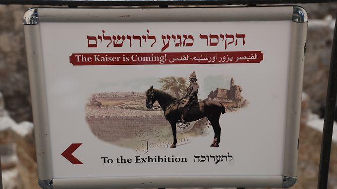 Keine deutsche Übersetzungen: Die Beschriftungen der Ausstellungsstücke sind ausschließlich auf Englisch, Hebräisch und Arabisch gehalten.
