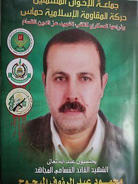 Mabhuh war in Dubai umgebracht worden; das Emirat macht den Mossad dafür verantwortlich.