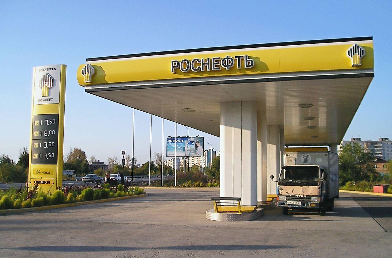 Rosneft investiert Millionen: Bald russische Tankstellen ...