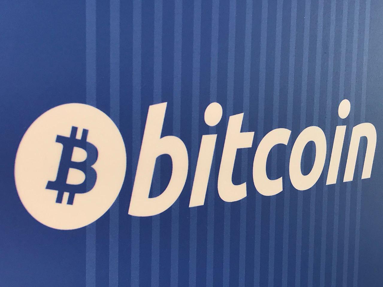 Achterbahnfahrt Fur Anleger Bitcoin Verliert Weiter An Wert