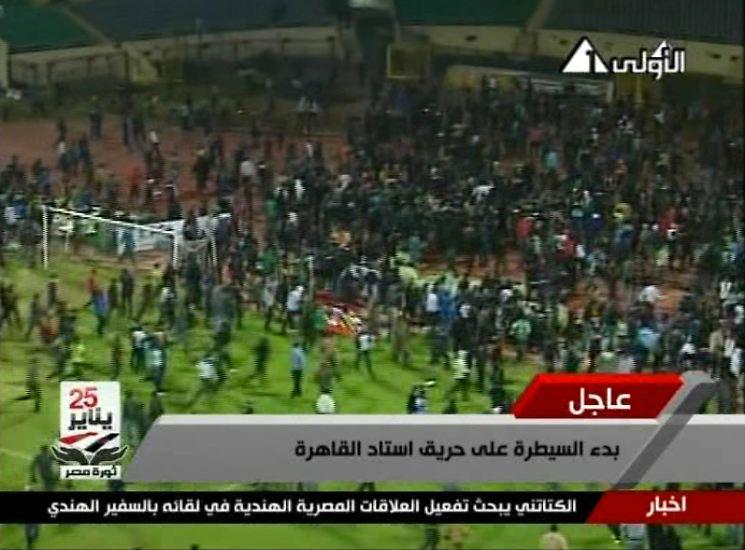 Fußball-Drama mit vielen Toten in Ägypten: Hunderte Fußballfans haben nach einem Erstligaspiel in der Küstenstadt Port Said Jagd auf Spieler und gegnerische Anhänger gemacht.